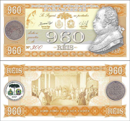 960 Réis